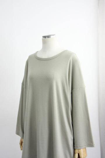 캐드니 베이직 티셔츠 GD1329