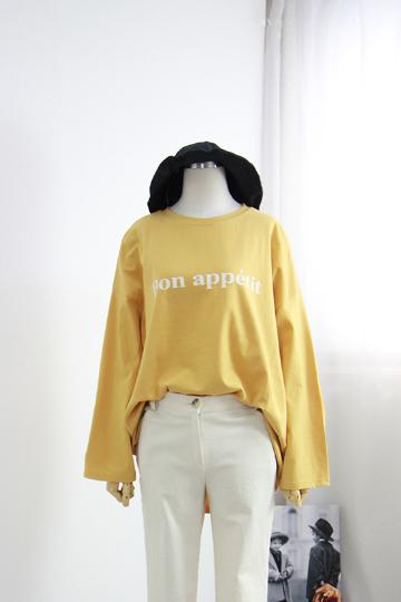 프랑 레터링 티셔츠 MSM1778