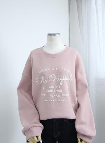칠리 라운드넥 맨투맨 티셔츠 STM1589