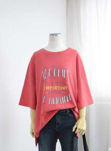 루디 반팔 티셔츠 STM1610